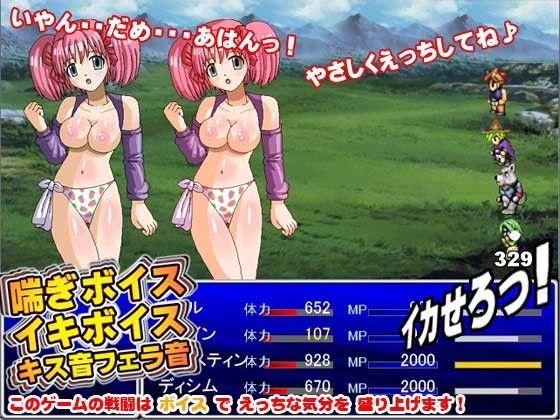 エントリー セックスファンタジーセックスの騎士 - 同人ダウンロード - DMM.R18 のイメージ