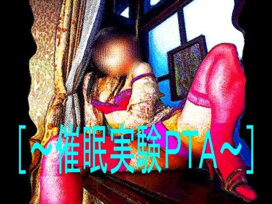 d_031017jp-001.jpgの写真