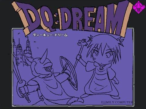 【ゲーム系同人】DQ:Dream Ver1.03