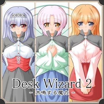 【オリジナル同人】Desk Wizard 2 -共鳴する魔力-