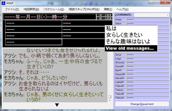 d_033739jp-001.jpgの写真