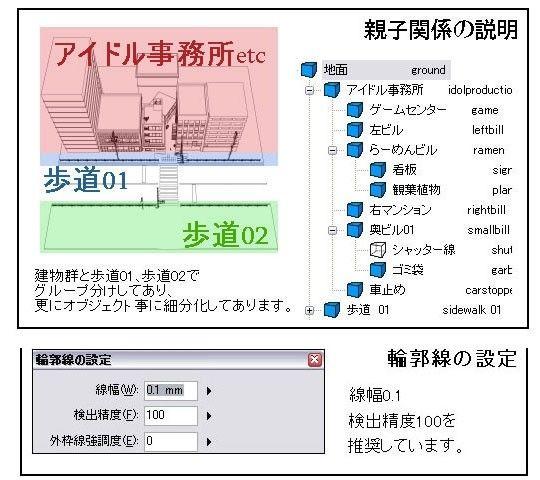 d_034278jp-002.jpgの写真