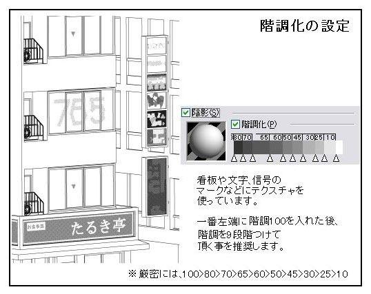 d_034278jp-003.jpgの写真