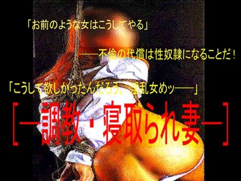 【オリジナル同人】[官能RPGマガジンVol42 -調教・寝取られ妻-]