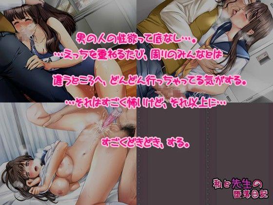 d_034960jp-003.jpgの写真