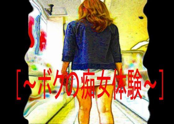 d_034985jp-001.jpgの写真