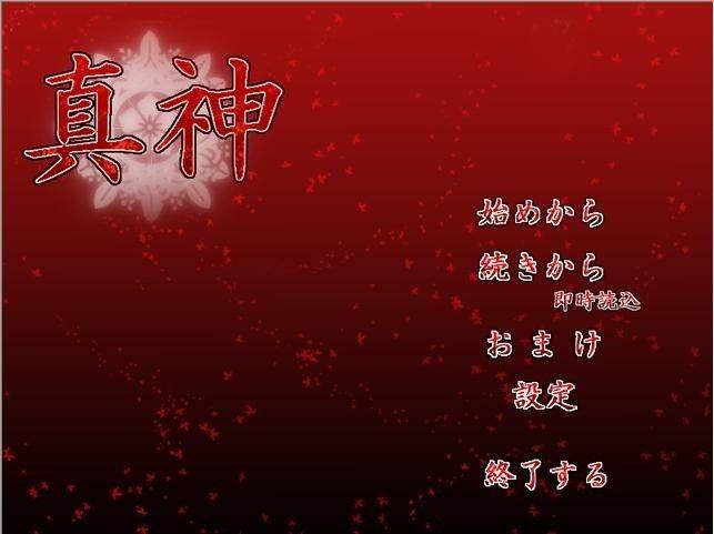 d_037043jp-001.jpgの写真