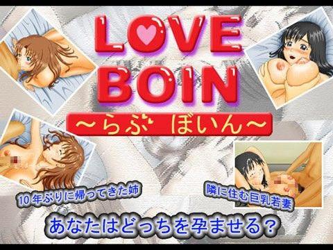 LOVE BOIN
