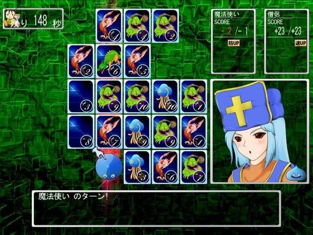 d_037783jp-004.jpgの写真
