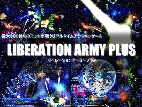 【オリジナル同人】LIBERATION ARMY PLUS