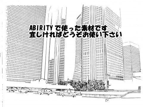 【オリジナル同人】素材・ビル