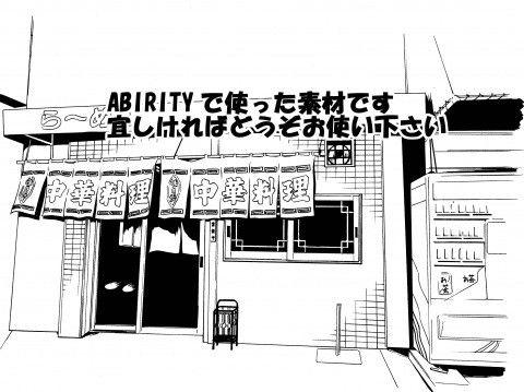 【オリジナル同人】素材・飲食店
