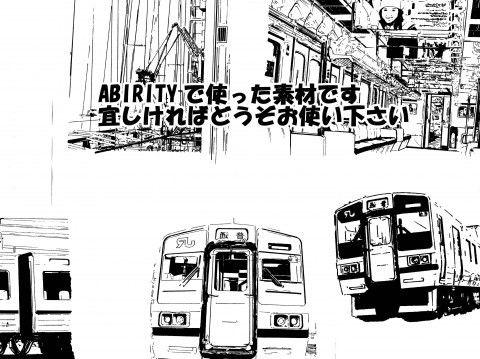 【オリジナル同人】素材・電車