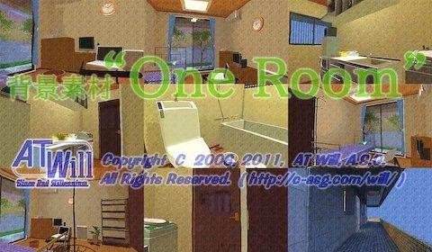 背景素材 'One Room'