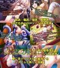 DRAGON PRISON〜囚われの姫君〜