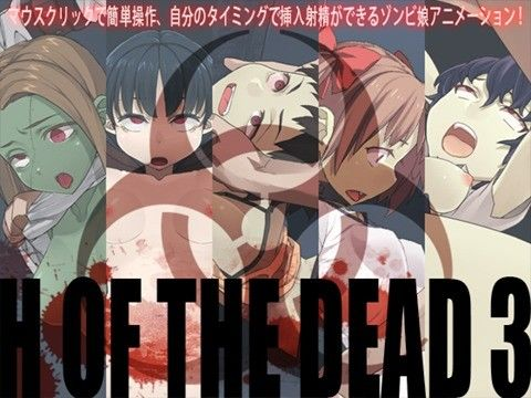 HOFTHEDEAD 3