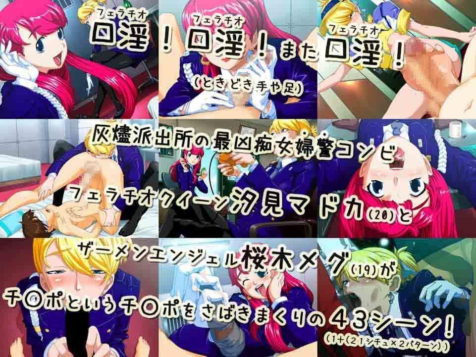 d_042865jp-001.jpgの写真