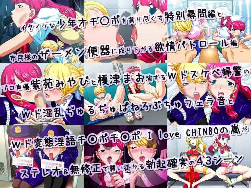 d_042865jp-003.jpgの写真
