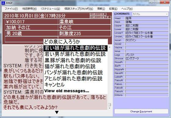 d_045440jp-002.jpgの写真