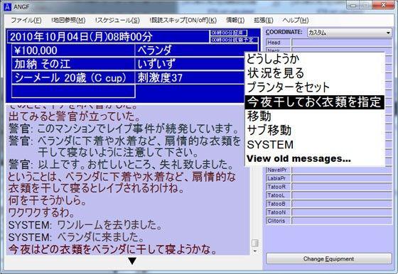 d_045440jp-003.jpgの写真