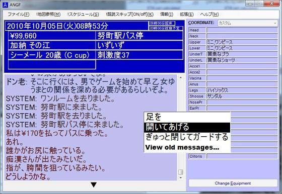 d_045440jp-004.jpgの写真