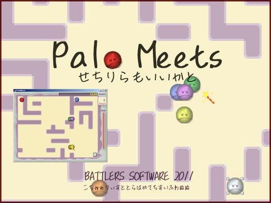 【ガンダム同人】Palo Meets