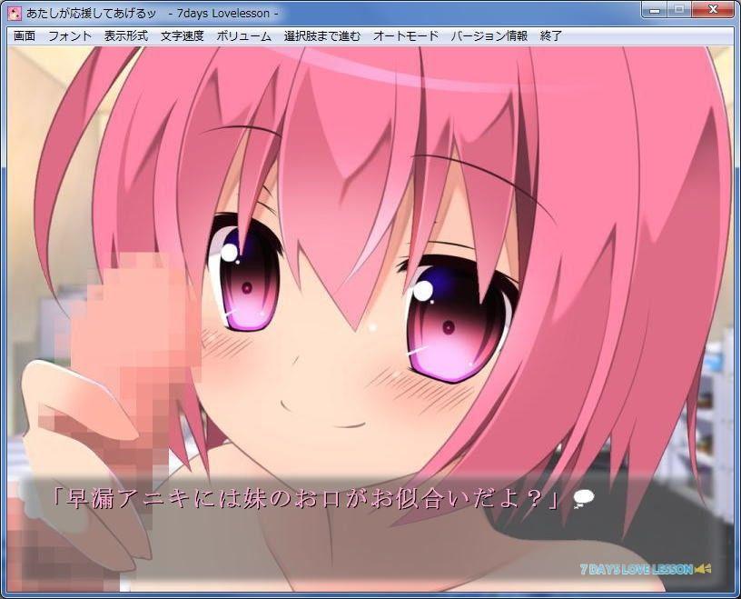 d_046650jp-001.jpg pics