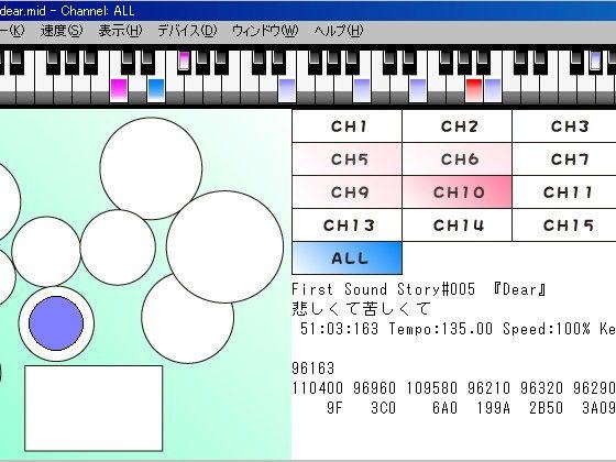 【オリジナル同人】自動演奏ピアノ