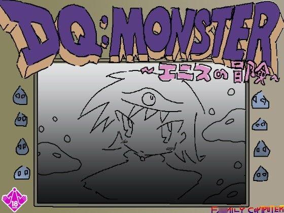 【ドラゴンクエスト同人】DQ:Monster ~エニスの冒険~ Ver1.03