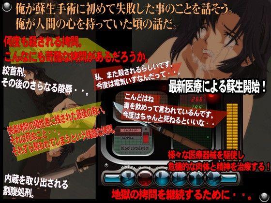 d_053023jp-001.jpgの写真