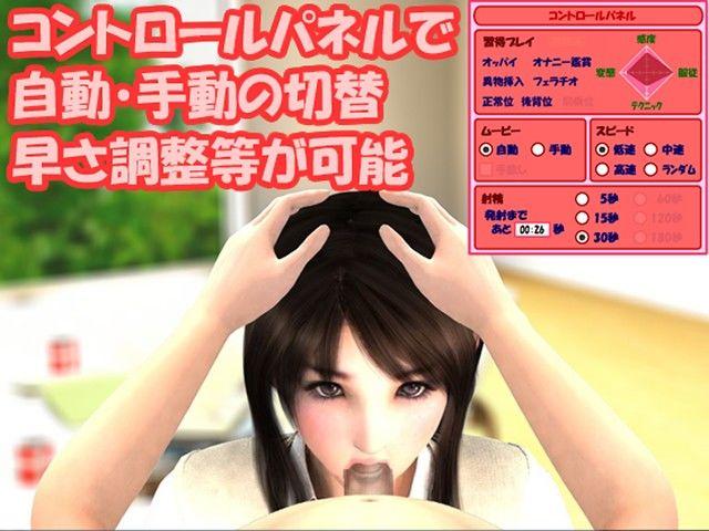 d_053255jp-004.jpgの写真