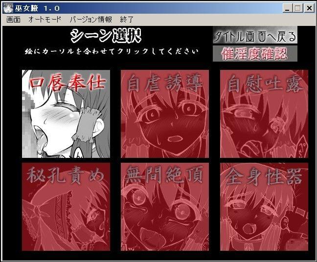 d_053310jp-002.jpgの写真