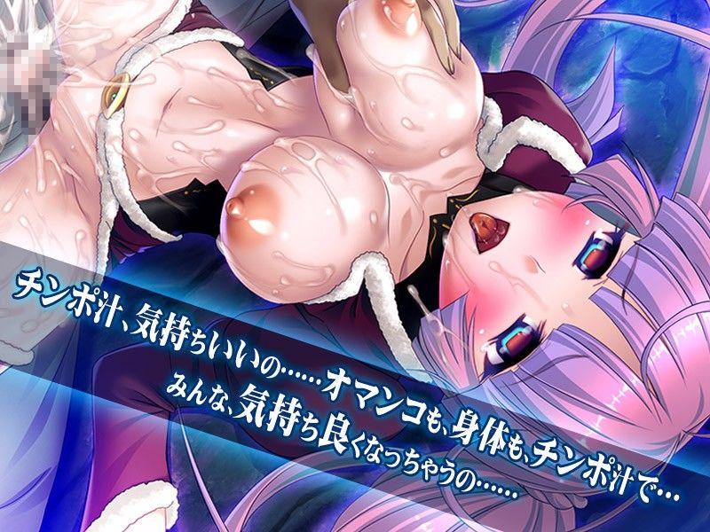 同人ガール:[同人]「催眠ファンタジア~聖女から魔王まで、種付け腹ボテやり放題!!~」(ディー...