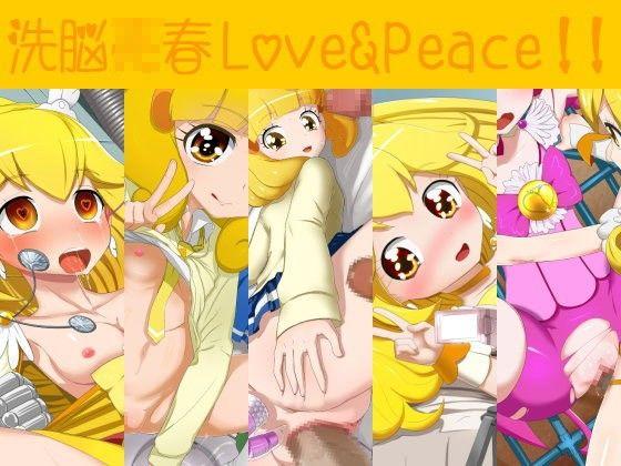 【tvtokyo.jp 同人】【100円】洗脳売春Love&Peace!!