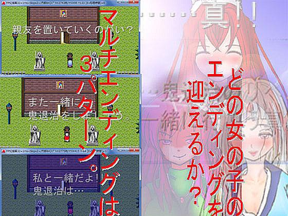d_056062jp-003.jpg pics