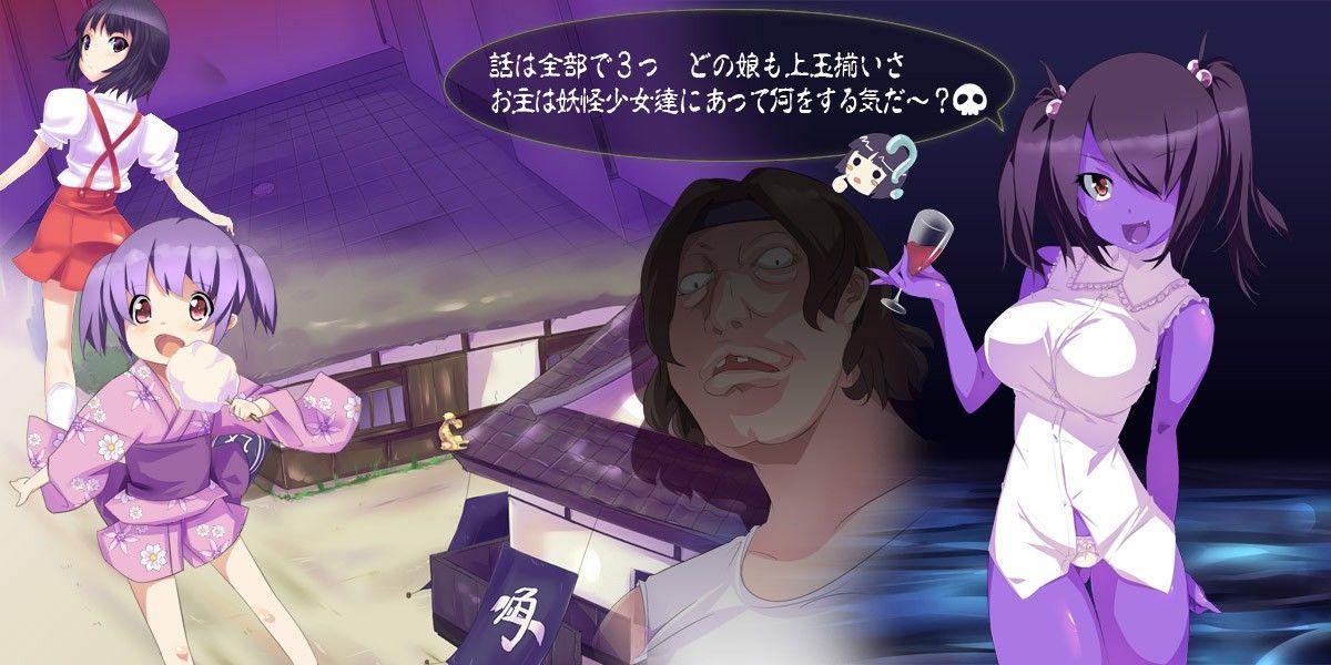 DMM 同人【怪談童話レイプ~密室の少女達】