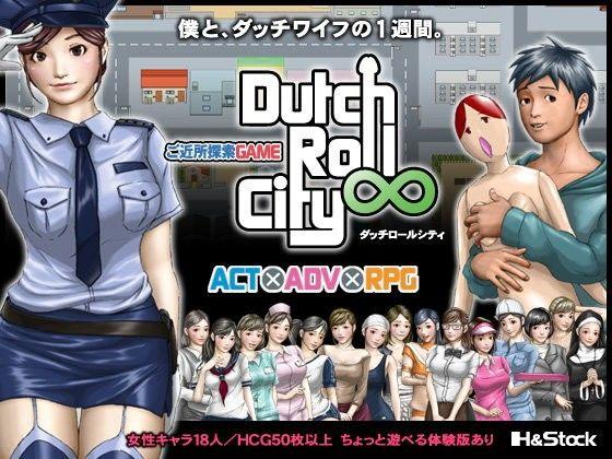 Datch Roll City ダッチロールシティ