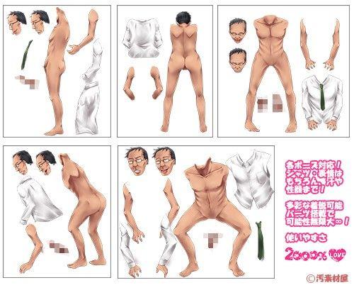 汚素材屋002 ~痩せた中年サラリーマン~ 「TAKURO」