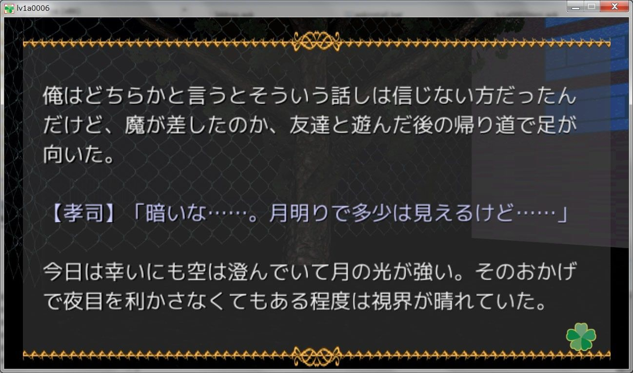 【和服・浴衣】「百喜夜行 ~わらし~」セントリリア