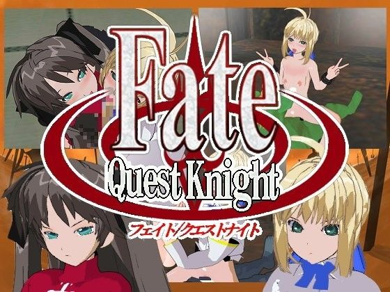 Fate/Quest Knight -青い閃光-