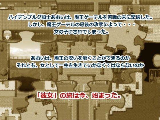 TS・SAGA(僕、魔王倒したのに・・・)Ver2.03