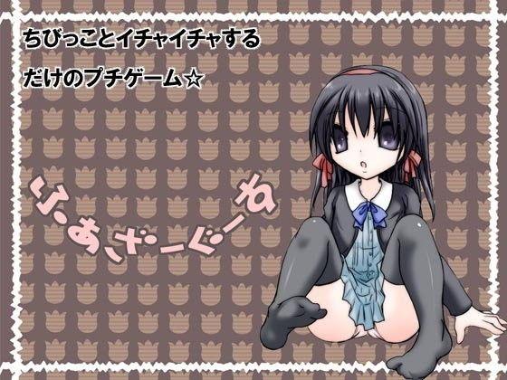 【オリジナル同人】ファザーグース