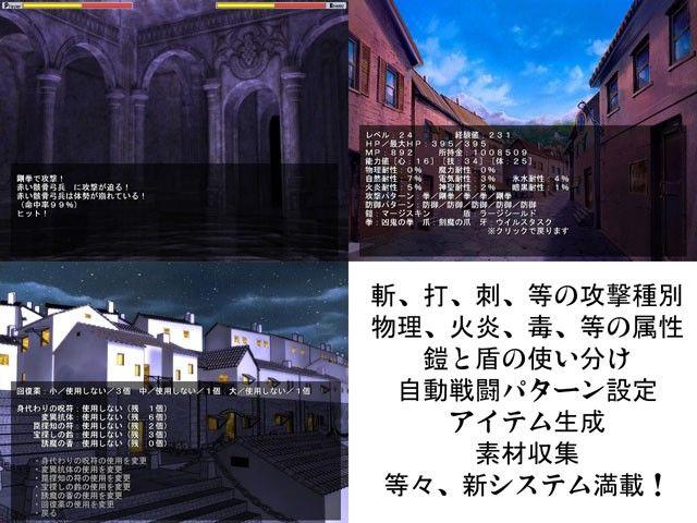 【RPG】「イブニクル」アリスソフト