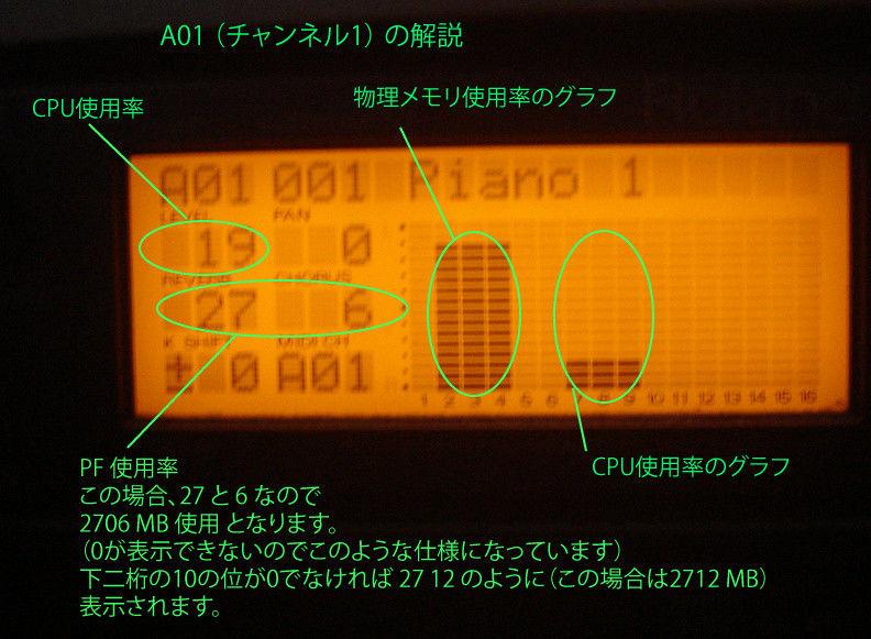 d_061648jp-001.jpgの写真
