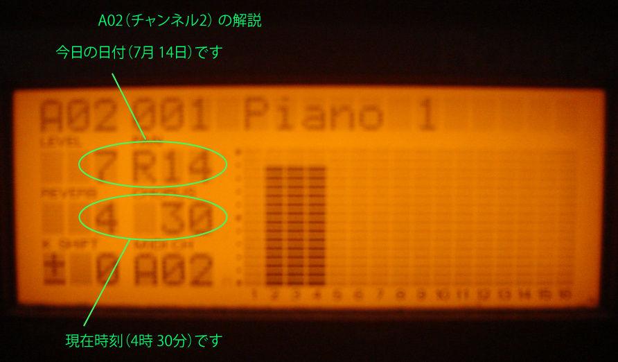 d_061648jp-002.jpgの写真