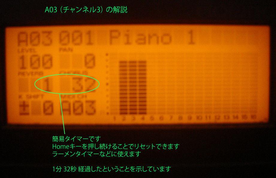 d_061648jp-003.jpgの写真