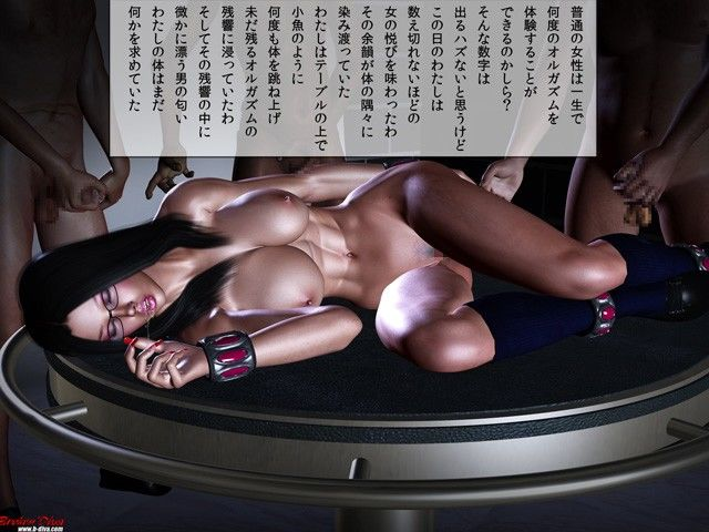d_062839jp-004.jpgの写真
