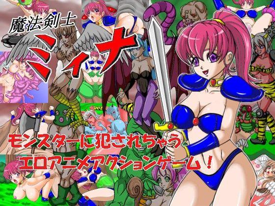 魔法剣士ミィナ Ver1.01