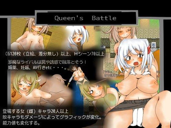 Queen's Battle