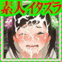 素人コレクションVol 1 ~アニメ+CG集~